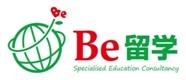 最新 留学ニュース & コラム〜オーストラリアとイギリス専門の小さな留学エージェント【Be留学】